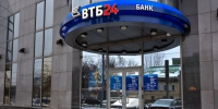 vtb - Business-Vector.Info