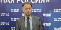 Ростислав Туровский связал это с популярностью партии в области. - Комсомольская правда